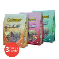 3 Pack Coffeemark White Coffee 3-in-1 Combo [1 pack Classic @ 15's x 36g + 1 pack Hazelnut @ 15's x 36g + 1 pack Less Sugar @ 15's x 32g]
